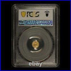 1909 Alaska Gold Token 1/4 DWT PCGS MS64 PCGS Top Pop (1 of 2)