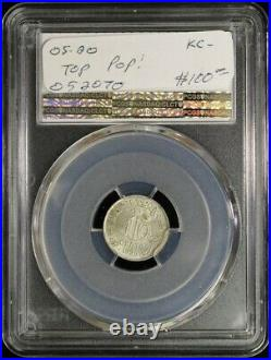 1925 Ceylon 10 Cent PCGS MS65 Top Pop