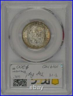 1961 Panama 1/4 Balboa PCGS MS66+ (Top Pop!)
