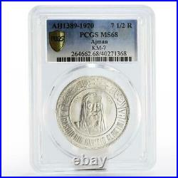 Ajman 7 1/2 riyals Wildlife Gazelle MS-68 PCGS Top Pop silver coin 1970
