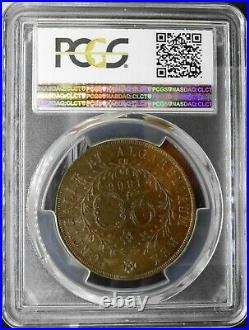 Azores 1866 20 Reis Pcgs Ms65bn Top Pop
