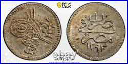 FINEST KNOWNTOP POPRARE 1293 (1876) Egypt Silver 10 Para PCGS MS-65 KM-275
