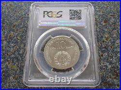 Germany GDR 10 Mark BU silver 1979 Feuerbach highest grading PCGS MS 69 TOP POP