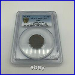 Greece 2 Lepta 1878 K Small Anchor PCGS MS64BN TOP POP in Both Companies