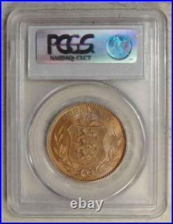 Guernsey 8 Doubles 1889-H, Gem BU PCGS MS-65RB, Near Pop Top