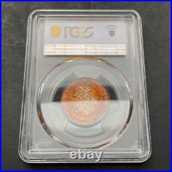 MS66 1964-U Sweden Silver 1 Kroner, PCGS Secure- Vivid Rainbow Toned Top Pop 1/0