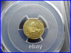 Mexico, 1/2 Escudo Gold 1861 Ga JG, PCGS MS63 TOP POP