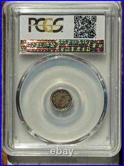 Mexico 1/4 Real Go 1843/2 L. R Guanajuato, PCGS MS64. Overdate Top Pop. KM# 368.5