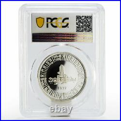 Pakistan 100 rupees Islamic Summit Minar PR-69 PCGS Top Pop silver coin 1977