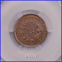 Pcgs-ms64bn 1853 Por Mozambique 2reis Km-25 Pop Top Bu