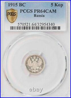 Pcgs-pr64cam 1915bc Russia 5kopek Pop Top