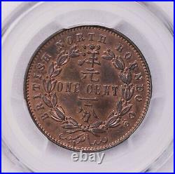 Pcgs-sp64rb 1891-h British North Borneo 1cent Pop Top Much Red