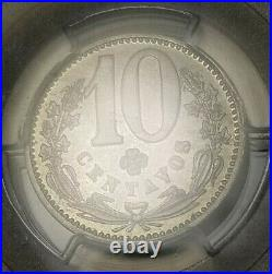 Top Pop! Restrepo-P70 PCGS SP65 Colombia 10 Centavos Pattern Coin Nice toning